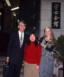 Together with Japanese Maggie (center) and  German Marina before the Gakushi Kaikan building in Tokyo, Feb. 13, 2002